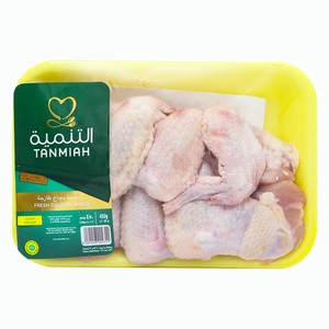 Tanmiah Fresh Chicken Wings 450g