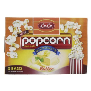 Lulu Microwave Pop Corn   Butter 297g