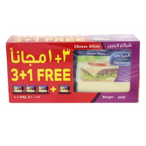 Almarai Cheddar Cheese Slices Burger 200g x 4pcs