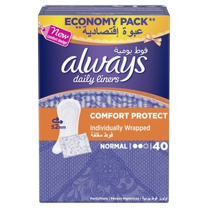 Always Comfort Protect Normal Panty Liners 40pcs