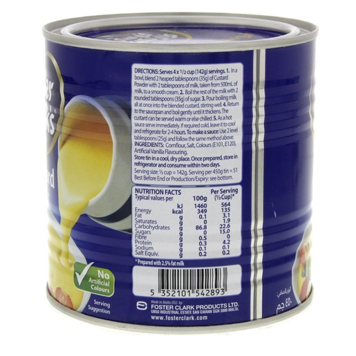 Foster Clark's Custard Powder 450 Gm