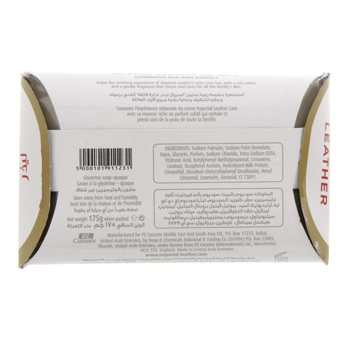 Buy Imperial Leather Extra Care Soap 175g - Bath Soaps