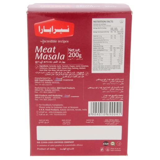 Buy Nirapara Meat Masala 200g - Masalas - Lulu Webstore QATAR