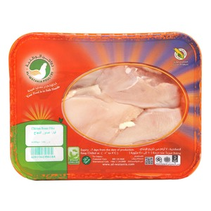 Al Watania Chicken Breast Fillet 450g