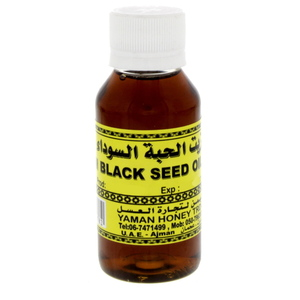 Yamani Black Seed Oil 70ml