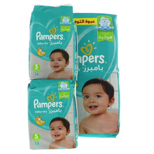 Pampers Active Baby Dry Diapers, Size 5, 11 -16kg, 70pcs + Carry Pack 2pcs