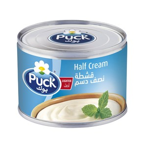 Puck Half Cream Lighter Cream 170g