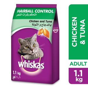 Whiskas® Hairball Control with Chicken & Tuna Dry Food Adult 1+ Years, 1.1kg