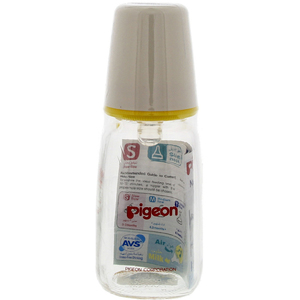 Pigeon Glass Feeding Bottle 120ml