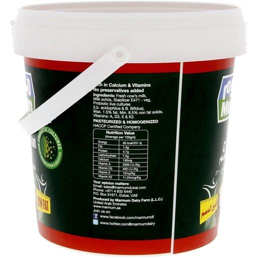 Buy Marmum Fresh Yoghurt Low Fat 1kg - Plain Yoghurt - Lulu