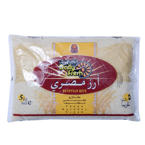Daily Fresh Egyptian Rice 5kg