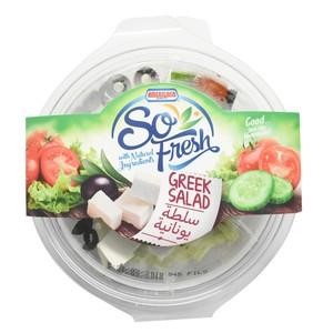 Americana So Fresh Greek Salad 200g