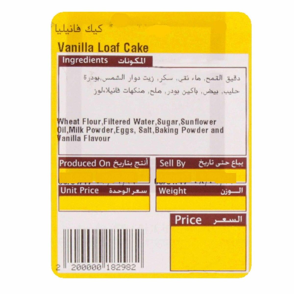 Buy Lulu Vanilla Loaf Cake 1pc - Dry Cakes - Lulu Webstore KSA
