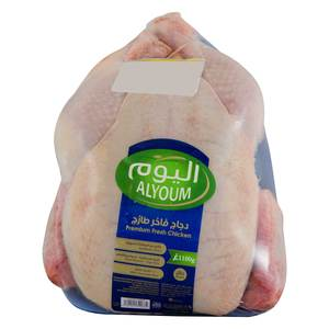Alyoum Premium Fresh Chicken 1.1kg