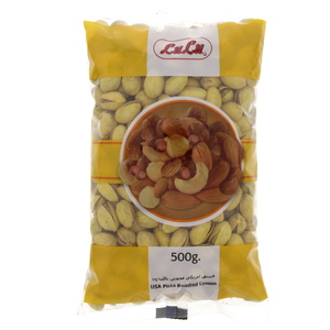 Lulu USA Pista Roasted Lemon 500g