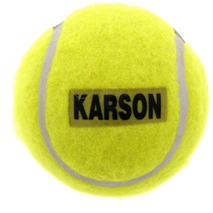 Karson Cricket Ball Yellow