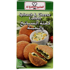 Al Kabeer Spinach & Cheese Cutlets 320g
