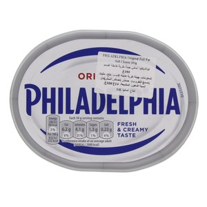 Philadelphia Original Full Fat Soft Cheese 180g
