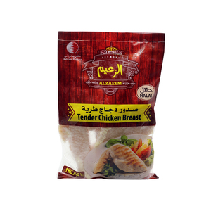 AL Zaeem Tender Chicken Breast 1kg