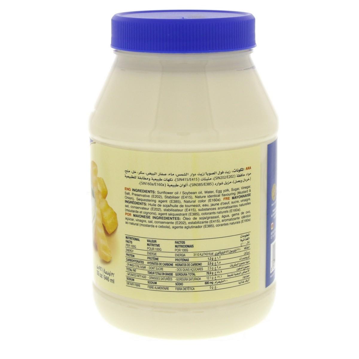 Proteina de soja gym