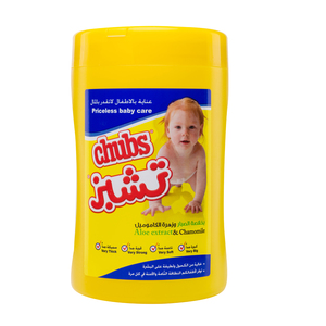 Chubbs Baby Wipes Canister 80pcs