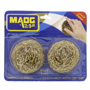 Maog Golden Steel Scourer 2pcs