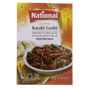 National Karahi Gosht Spice Mix 50g
