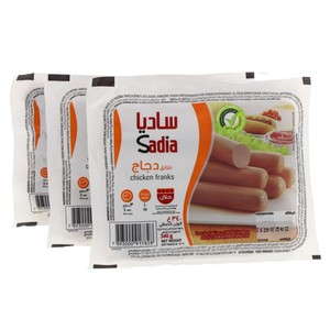 Sadia Chicken Franks 340g x 3pcs
