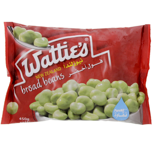Watties Broad Beans 450g
