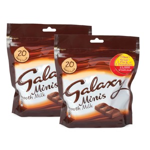 Galaxy Minis Smooth Milk 250g x 2pcs