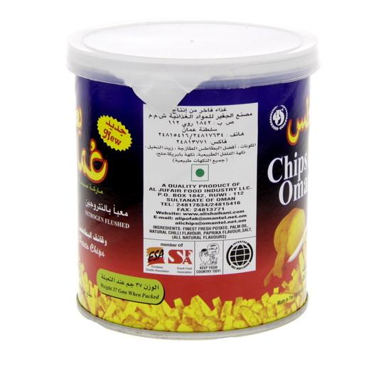 Buy Oman Potato Chips Chilli Flavour 37g - Potato Canister