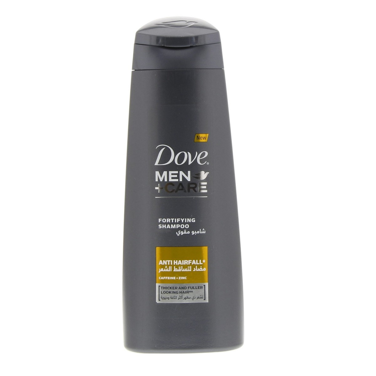 Buy Dove Men Care Fortifying Anti Hairfall Shampoo 200ml