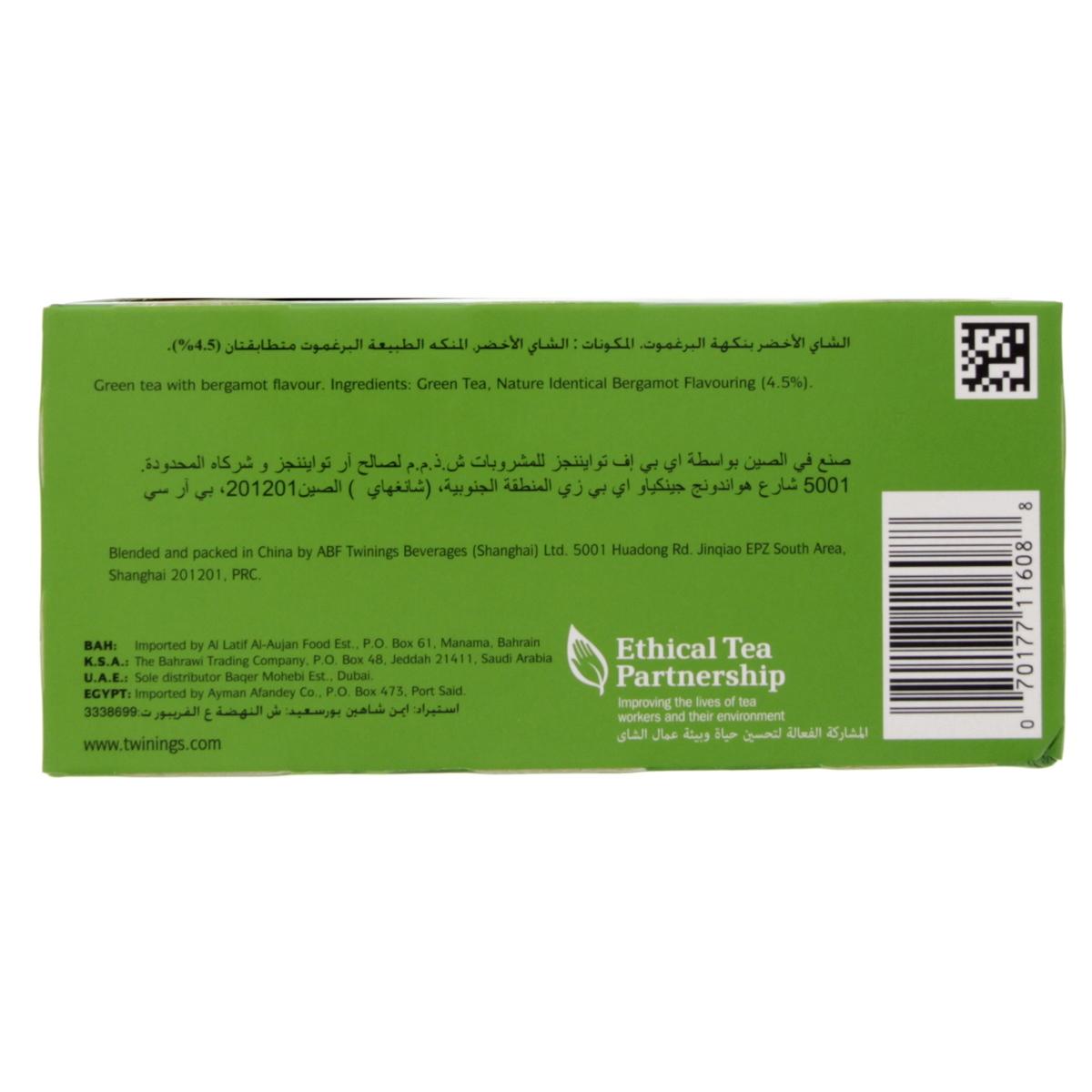 Buy Twinings Grey Green Tea 25 Bags - Green Tea - Lulu Webstore KSA