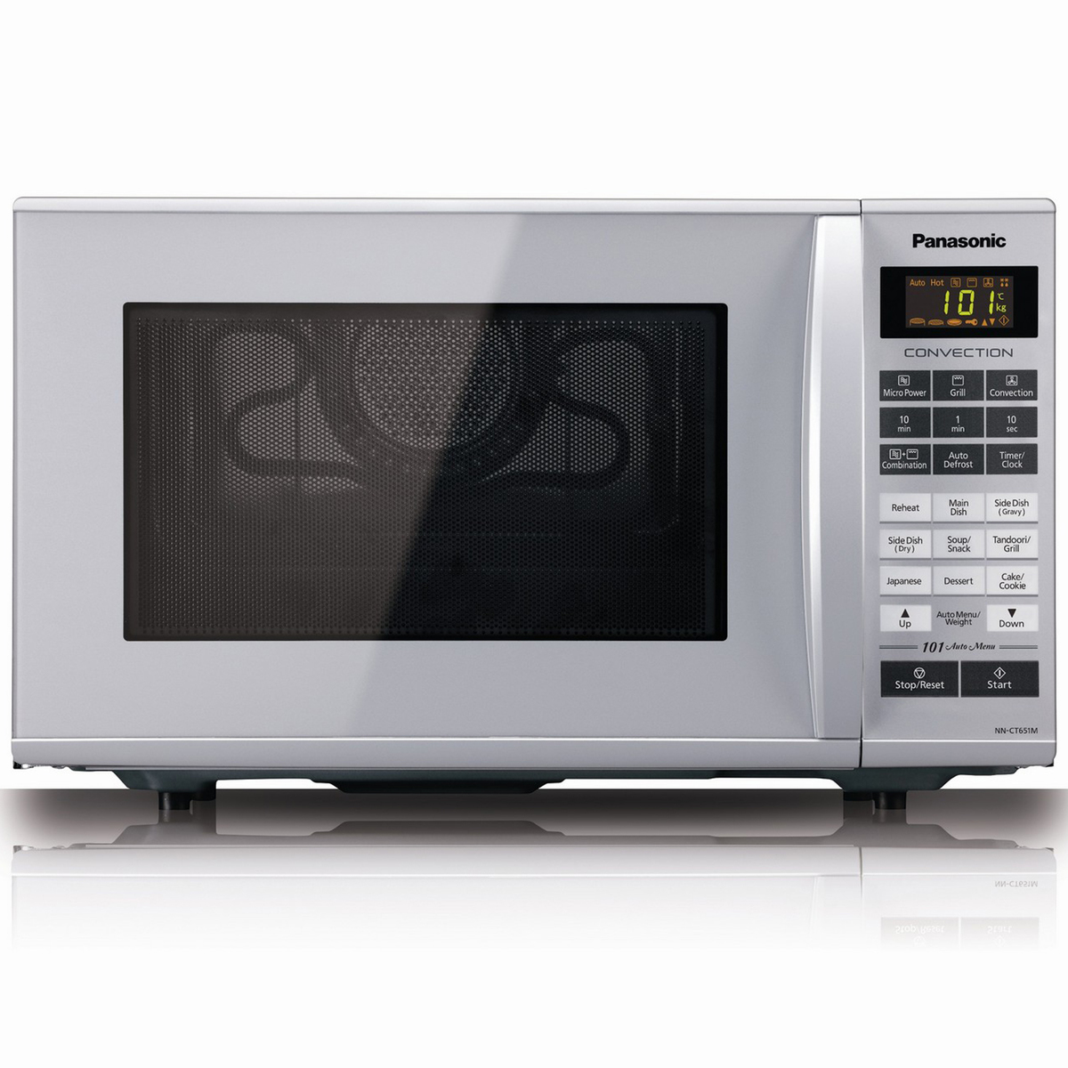 Buy Panasonic Microwave Oven with Grill NNCT651 27 Ltr