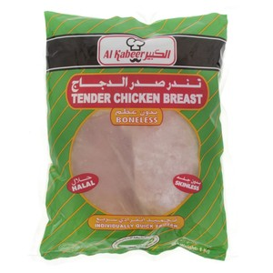 Al Kabeer Frozen Tender Chicken Breast 1kg