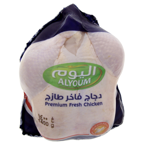 Alyoum Premium Fresh Chicken 1400g