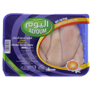 Alyoum Premium Chicken Breast Fillets 1000g