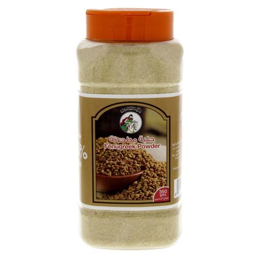 Buy Al Fares Fenugreek Powder 350g - Spices - Lulu Webstore KSA