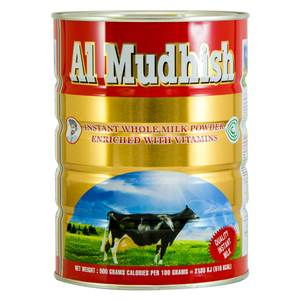 Al Mudhish Instant Whole Milk Powder 900g