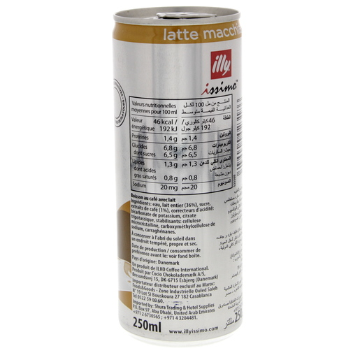 Illy Issimo Latte Macchiato Coffee Drink With Milk 250ml
