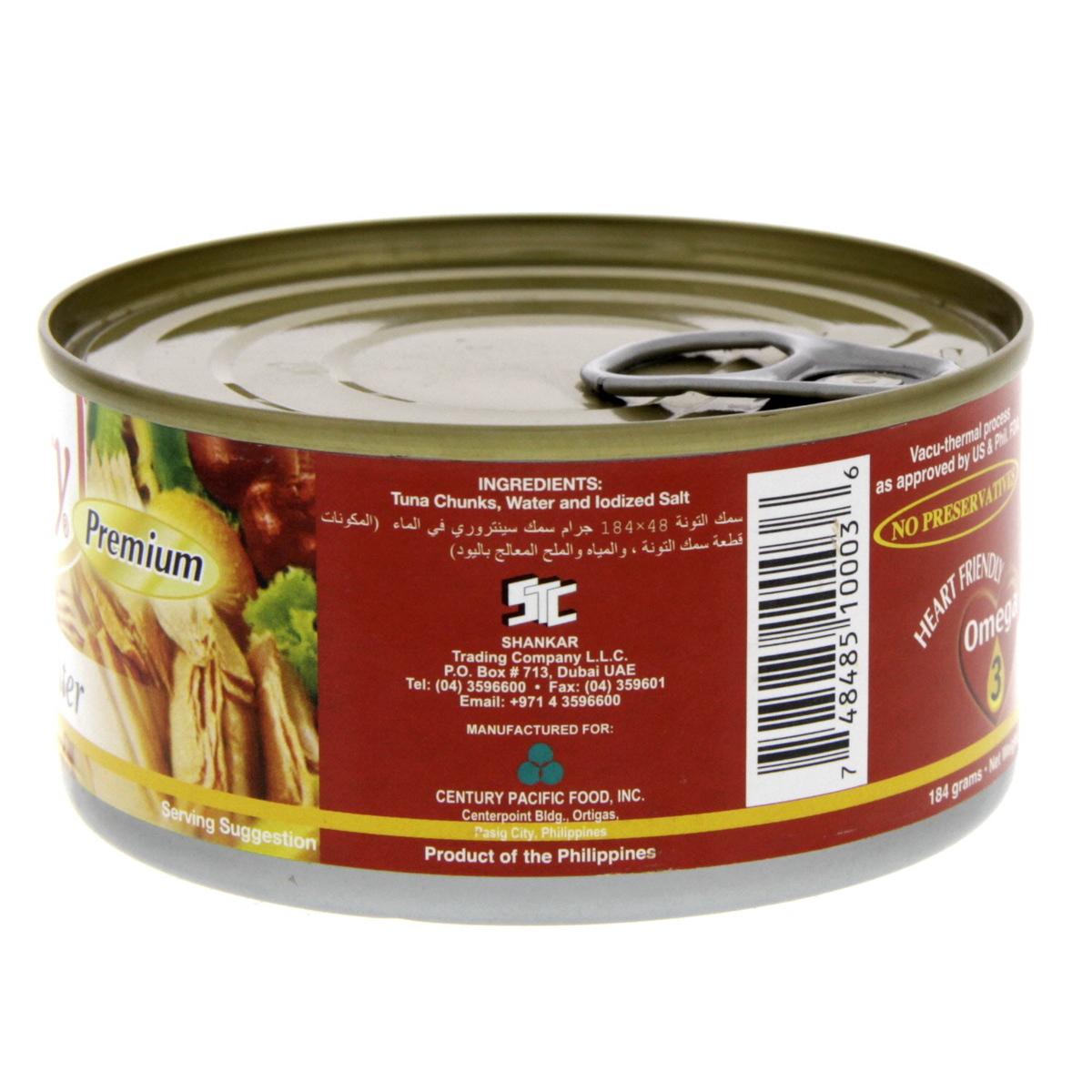 Buy Century Tuna Chunks In Water 184g - Canned Tuna - Lulu Webstore