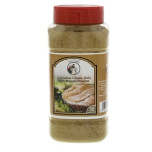 Al Fares Fish Masala Powder 250g