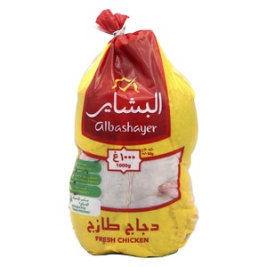 Al Bashayer Fresh Chicken 1kg