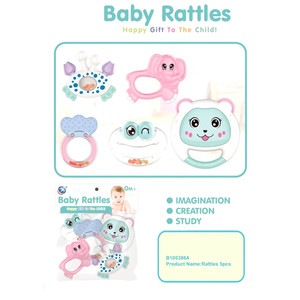 First Step Baby Rattle B-1053864 5's