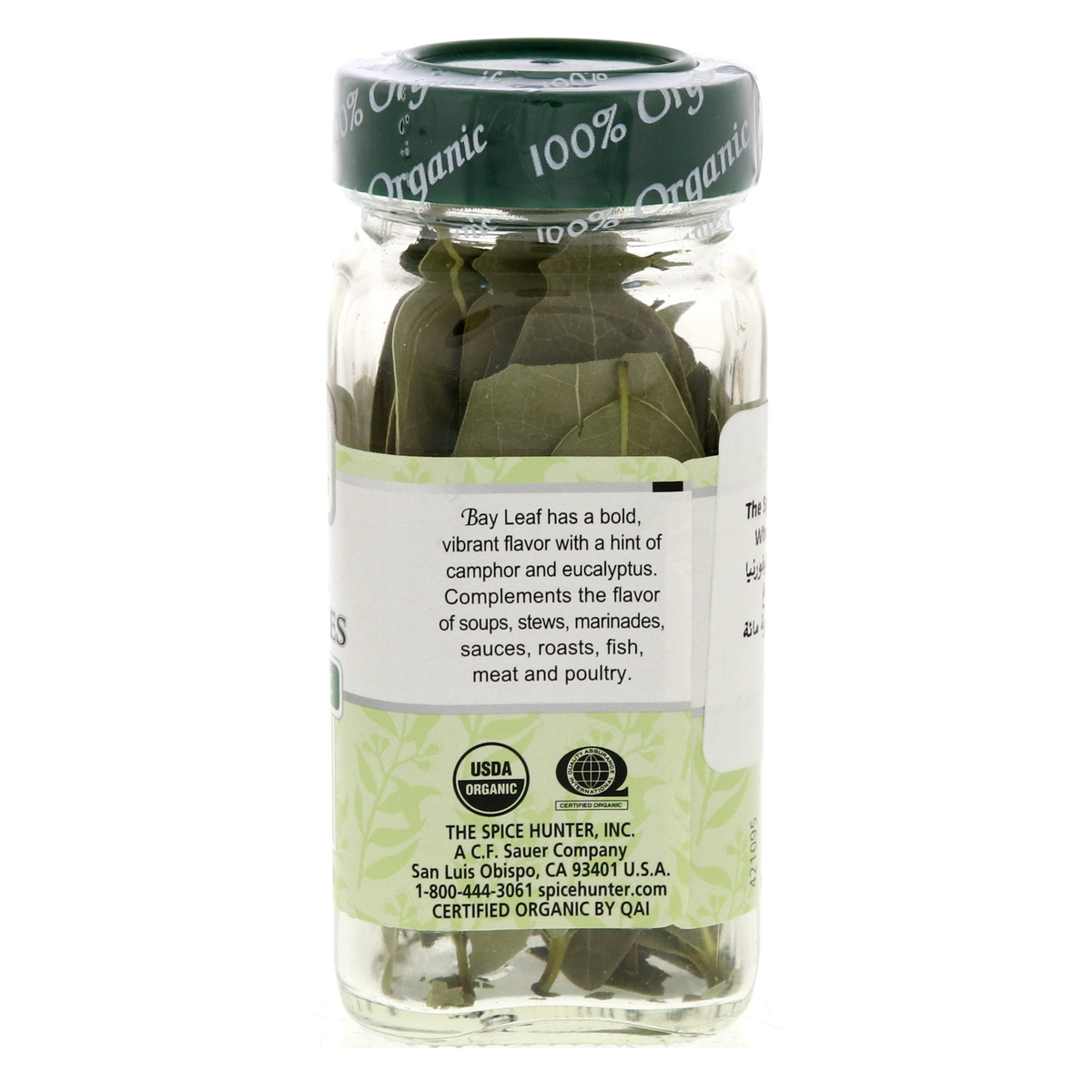 Buy The Spice Hunter California Whole Bay Leaves 4g - Herbs