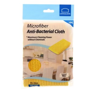 Lock And Lock Microfiber Anti Bacterial Cloth 1Pc