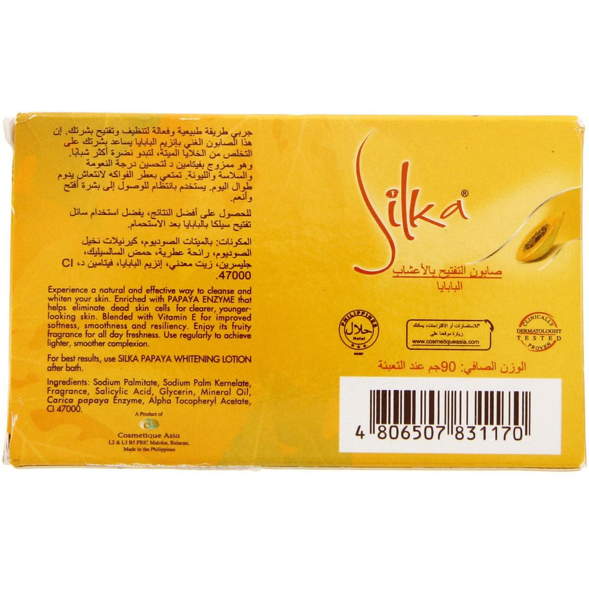 Buy Silka Whitening Herbal Soap 90g - Bath Soaps - Lulu