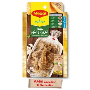 Maggi Juicy Chicken Coriander & Garlic 34g Sachet