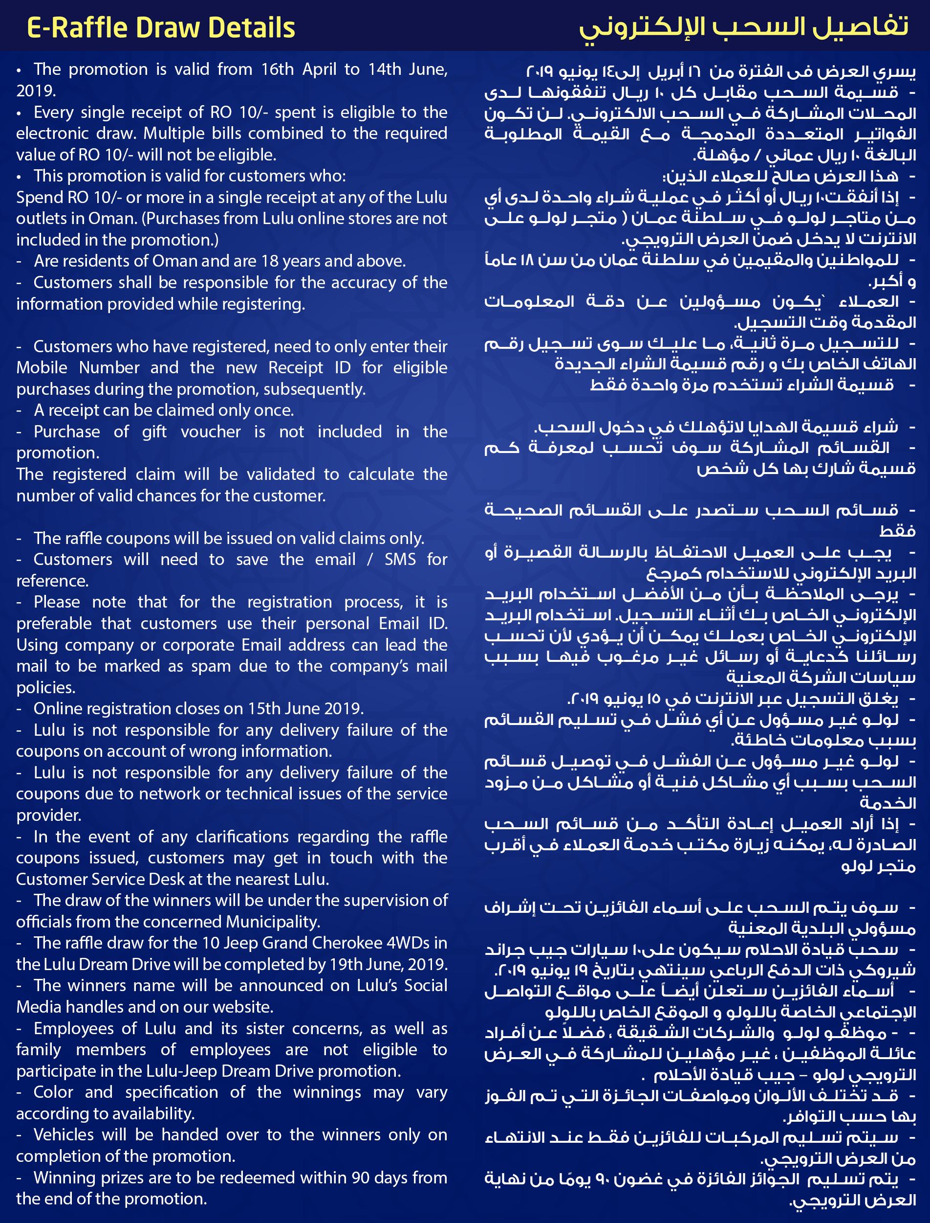 LuLu Hypermarket Oman