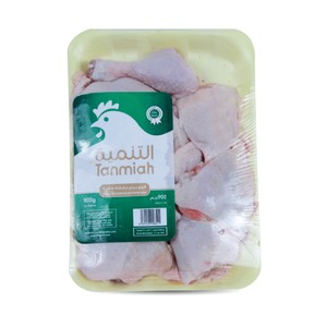 Tanmiah Fresh Chicken Mixed Portion 900g